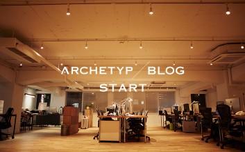 01_archetyp