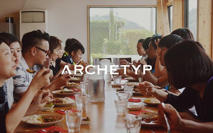 09_archetyp