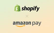 shopify_amazonpay
