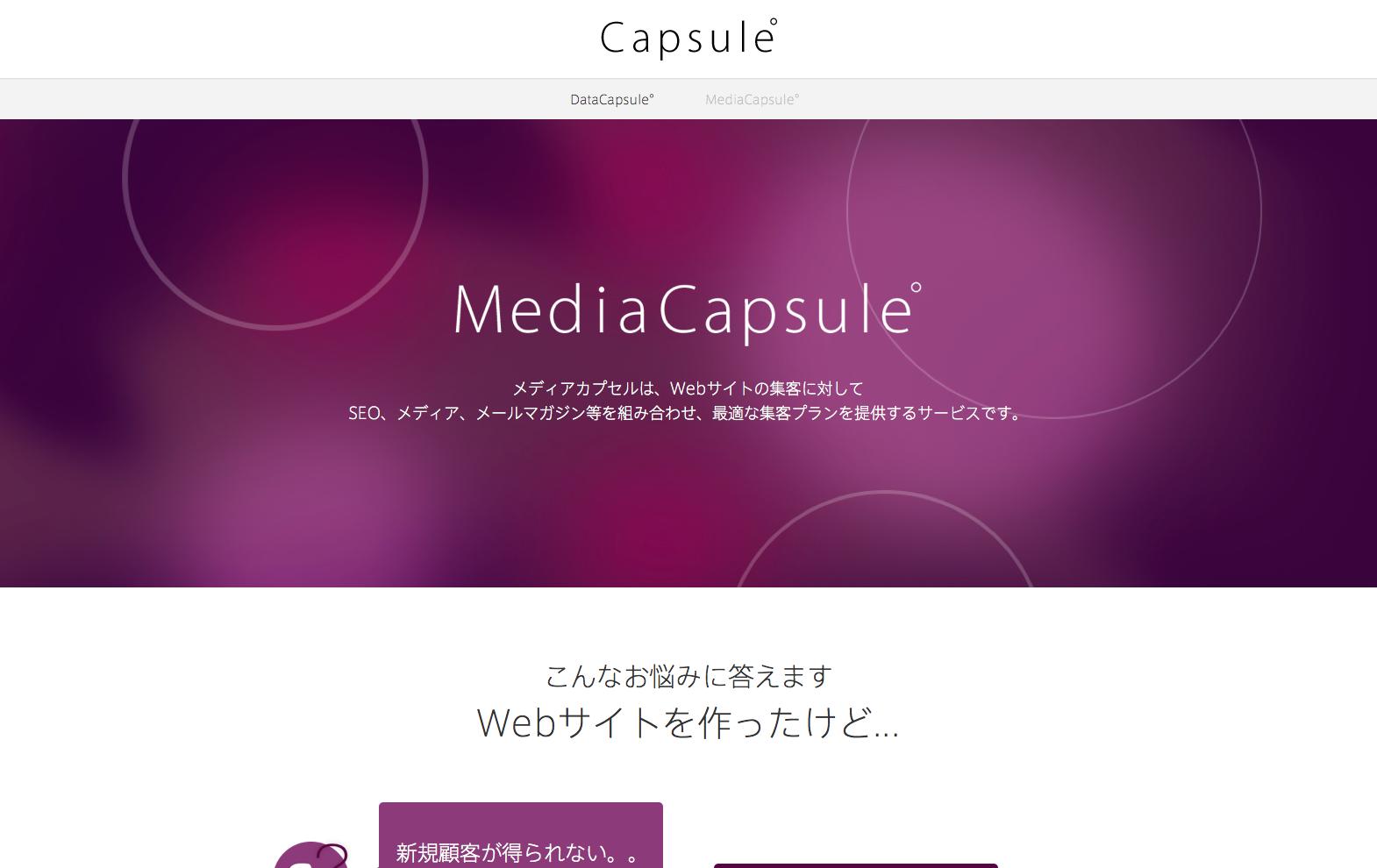 mediacapsule