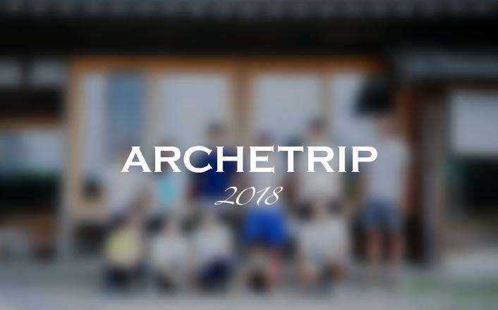 archetrip2018