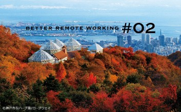 better-remote-working-vol-2