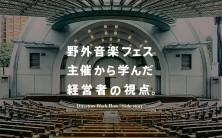 img_blog1109