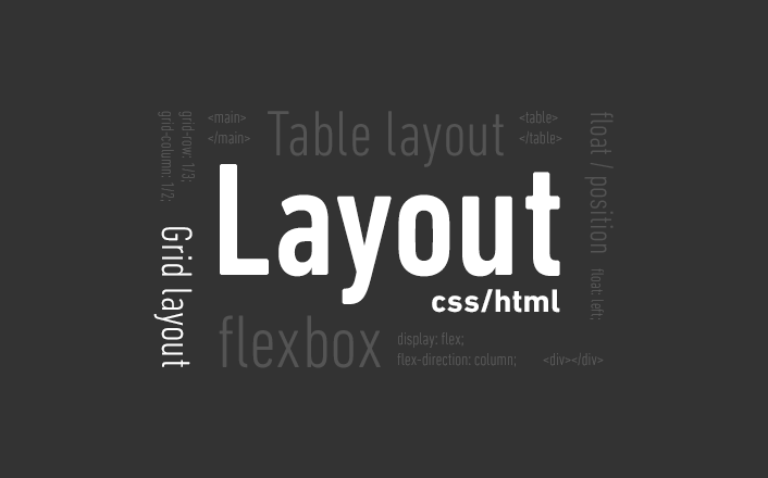 layout_css_grid