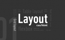 layout_css_grid_01