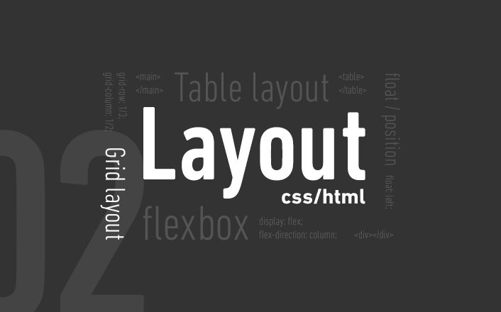 layout_css_grid_02